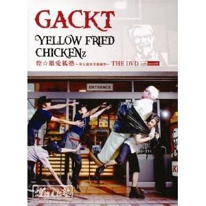 ※お届け納期はカートボタンを押してご確認ください。 ■種別:DVD ■発売日:2011/02/02 ...