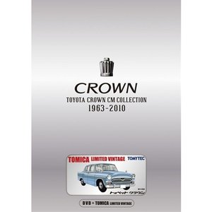 TOYOTA CROWN CM COLLECT...の関連商品2