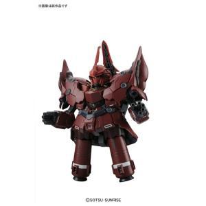 種別:おもちゃ 発売日:2014/06/07 説明:シリーズ最終章『機動戦士ガンダムUC episo...