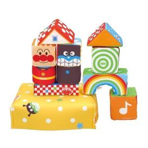 ラッピング対応可◆ベビラボ アンパンマン やさしいやわらかつみき  クリスマスプレゼント おもちゃ ...