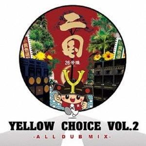 種別:CD 発売日:2014/04/20 収録:Disc.1/01.Intro/02.Don't Y...