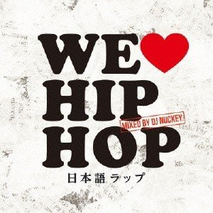 DJ NUCKEY/WE LOVE JAPANESE HIP HOP Mixed by DJ NUC...