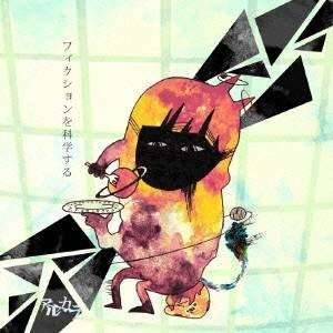 種別:CD 発売日:2010/12/08 収録:Disc.1/01. 授業参観 (3:59)/02....