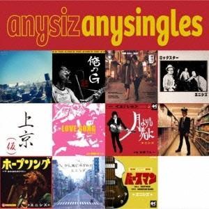 anysiz/anysingles 【CD】
