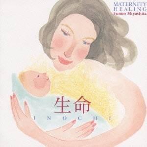 種別:CD 発売日:2001/10/17 収録:Disc.1/01. 愛の生まれるとき (7:02)...