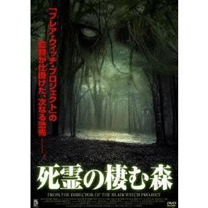種別:DVD 発売日:2010/07/23 説明:解説 『ブレア・ウィッチ・プロジェクト』の監督が、...