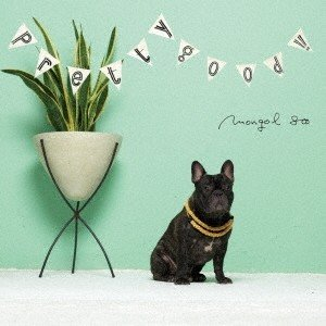 MONGOL800/Pretty good!! 【CD】...
