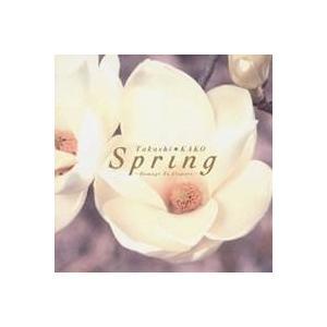加古隆/春〜花によせて〜 【CD】の関連商品2