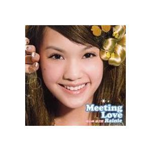 レイニー・ヤン[楊丞琳]/Meeting Love (遇上愛) 【CD】...