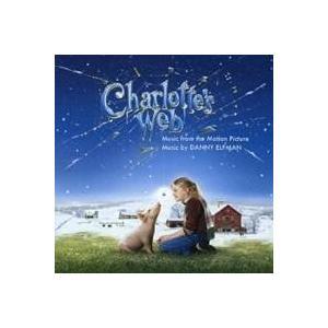 ダニー・エルフマン/「シャーロットのおくりもの」 オリジナル・サウンドトラック 【CD】