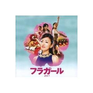 (オリジナル・サウンドトラック)/フラガール plus 1 オリジナル・サウンドトラック 【CD】