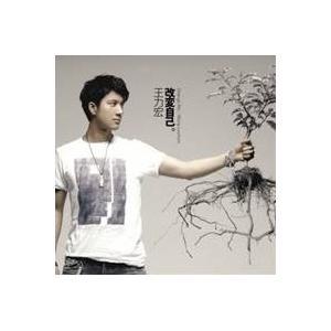 ワン・リーホン[王力宏]/Change Me 【CD】