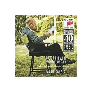 パブロ・カザルス/ベートーヴェン:交響曲第7番&第8番 【CD】|esdigital