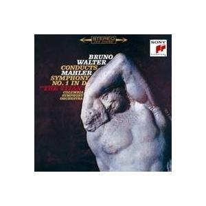種別:CD 発売日:2008/11/19 収録:Disc.1/01. 交響曲第1番「巨人」 第1楽章...