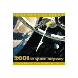 (オリジナル・サウンドトラック)/2001年宇宙の旅 オリジナル・サウンドトラック 【CD】