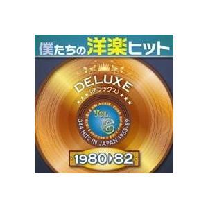 種別:CD 発売日:2012/04/04 収録:Disc.1/01.恋のハッピー・デート(2:46)...