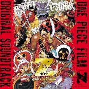 (アニメーション)/ONE PIECE FILM Z ORIGINAL SOUNDTRACK 【CD...