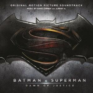 ハンス・ジマー/「バットマン vs スーパーマン ジャスティスの誕生」オリジナル・サウンドトラック ...