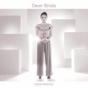 種別:CD 発売日:2016/10/26 収録:Disc.1/01.Dear Bride(5:31)...