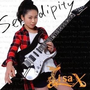 りーさーX/Serendipity 【CD】