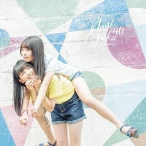 乃木坂46/逃げ水《TYPE-A》 【CD+DVD】の関連商品6