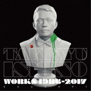 石野卓球/Takkyu Ishino Works 1986〜2017(Excerpt) 【CD】|esdigital