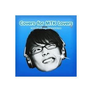 種別:CD 発売日:2011/09/21 収録:Disc.1/01. ぼくらが旅に出る理由 (7:1...