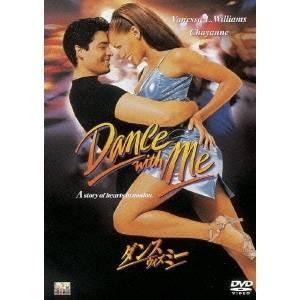 ダンス・ウィズ・ミー 【DVD】|esdigital