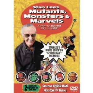 種別:DVD 発売日:2009/09/02 説明:解説 今、証されるスパイダーマンの誕生秘話!原作者...