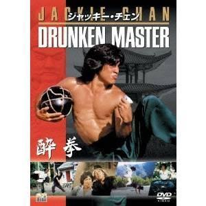 酔拳 【DVD】|esdigital