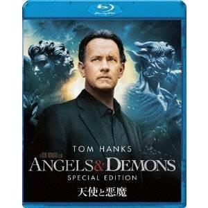 種別:Blu-ray 発売日:2010/04/16 説明:解説 新たな歴史の謎が暴かれる-。タイムリ...