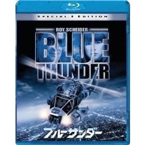 ブルーサンダー 【Blu-ray】 esdigital