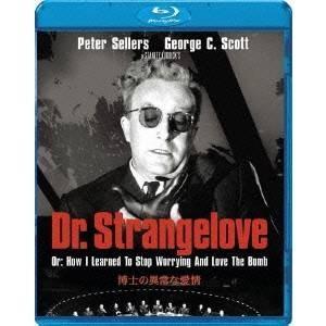 博士の異常な愛情 【Blu-ray】