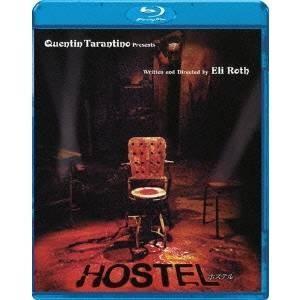 ホステル 無修正版 【Blu-ray】 esdigital