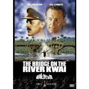 戦場にかける橋 【DVD】|esdigital