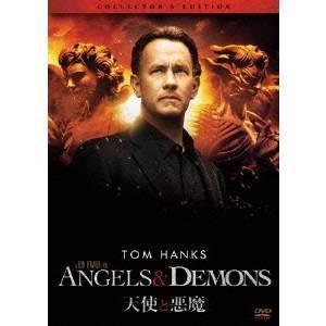 種別:DVD 発売日:2011/02/23 説明:解説 新たな歴史の謎が暴かれる-。タイムリミット殺...