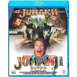 ジュマンジ 【Blu-ray】|esdigital