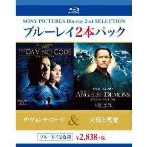 種別:Blu-ray 発売日:2014/11/19 説明:ストーリー ルーブル美術館で殺された館長の...