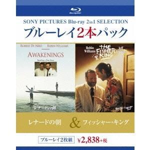 レナードの朝/フィッシャー・キング 【Blu-ray】