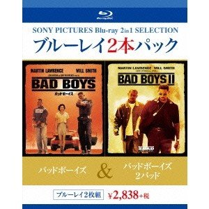 バッドボーイズ/バッドボーイズ 2バッド 【Blu-ray】