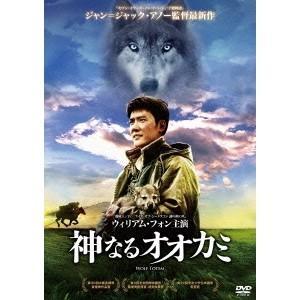 種別:DVD 発売日:2016/06/08 説明:解説 激動の時代、モンゴルとオオカミに魅せられる-...