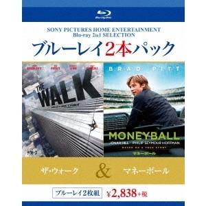 ザ・ウォーク/マネーボール 【Blu-ray】