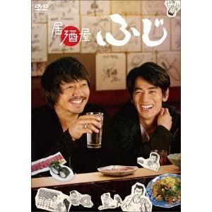 「居酒屋ふじ」DVD BOX 【DVD】