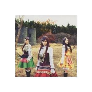 種別:CD 発売日:2010/01/20 収録:Disc.1/01. 光の旋律 (6:14)/02....