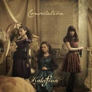 種別:CD 発売日:2013/03/20 収録:Disc.1/01.al fine(1:47)/02...