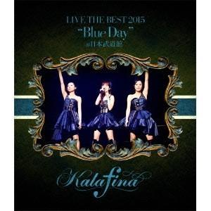 Kalafina LIVE THE BEST 2015 Blue Day at 日本武道館 【Blu-ray】|esdigital