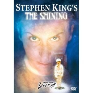 種別:DVD 発売日:2013/06/26 説明:解説 スタンリー・キューブリックの『シャイニング』...