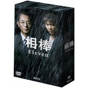 相棒 season 11 DVD-BOX II ...の商品画像