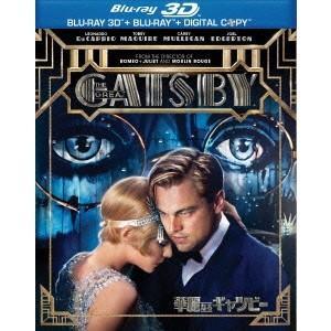 華麗なるギャツビー 3D&2Dブルーレイセット 【Blu-ray】|esdigital