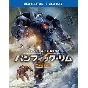 パシフィック・リム 3D&2Dブルーレイセット (初回限定) 【Blu-ray】|esdigital